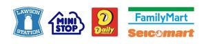 コンビニダウンロードのロゴ