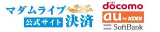 公式サイト(ポイントバック)のロゴ